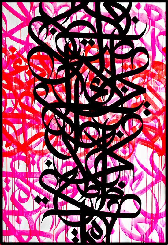 In the desert of language, calligraphy is the shade where I rest, 2013 ...